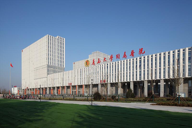 青島大學附屬醫院平度院區