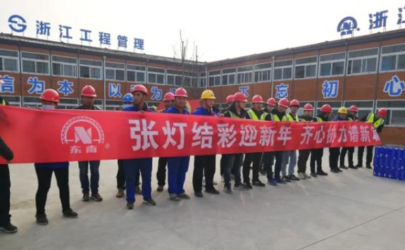 臨安區委常委陳立群蒞臨浙江工程建設管理有限公司 監理項目視察安全生產工作