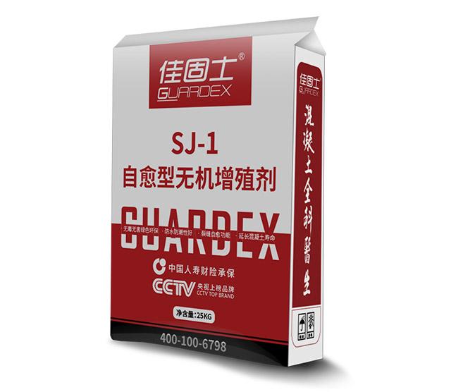 SJ-1 自愈型無機增殖劑
