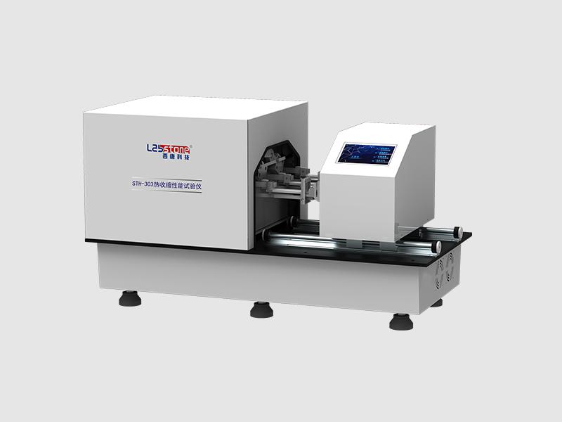 STH-303智能式熱收縮試驗儀