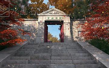 香山革命纪念馆