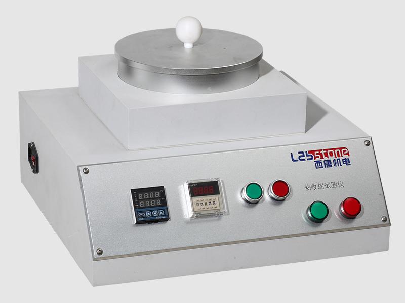 STH-301手動式熱收縮試驗儀