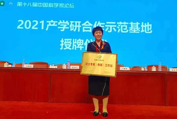 喜报|名宇化妆品荣获第十八届中国科学家论坛两项荣誉!