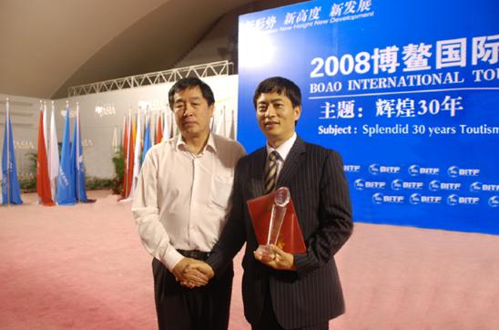 "In 2008, President Bin Chen won the ""Hotel Industry Man of 30 Years of Reform and Opening Up"""