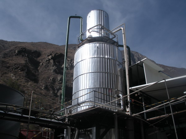 The largest capacity domestic sodium chlorate drying equipment is put into operation.