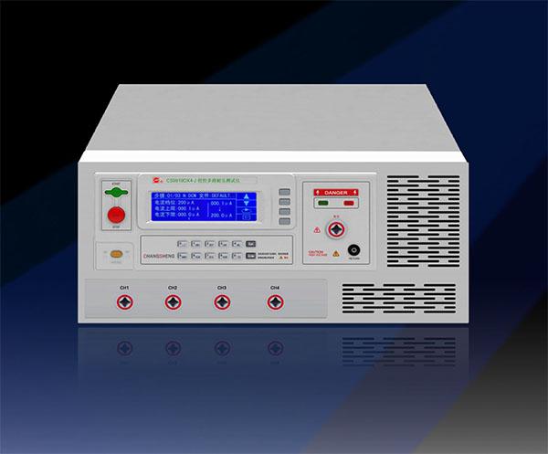 程控絕緣耐壓測試儀 CS9919DX4 / CS9919DX8 / CS9929DX4 / CS9929DX8