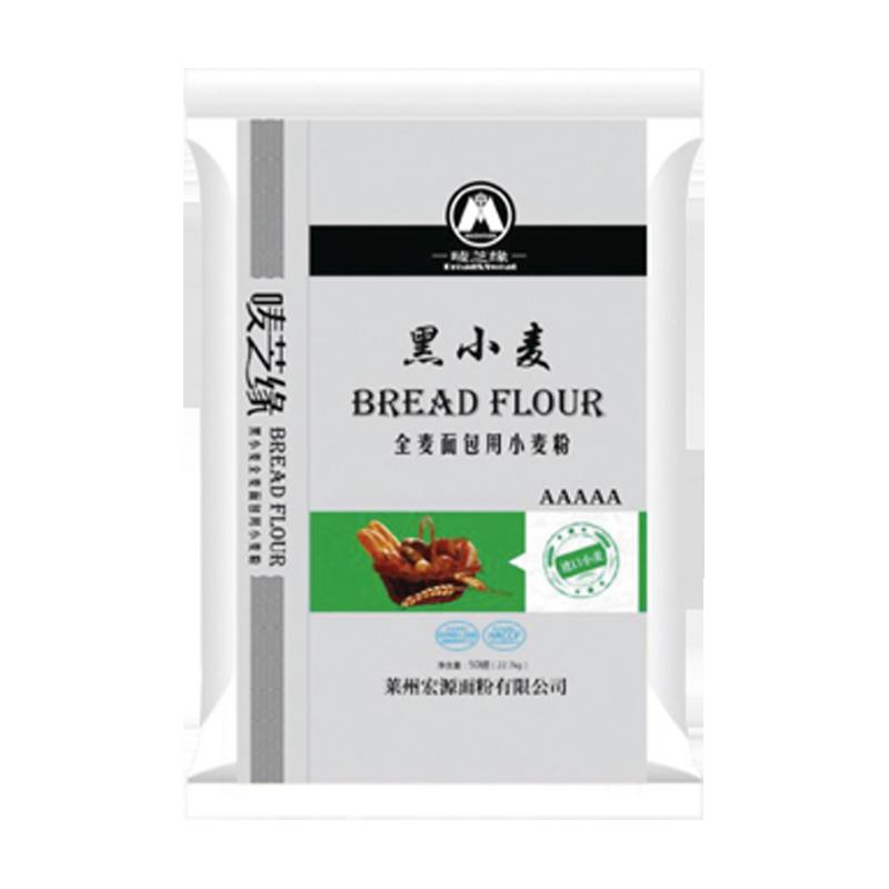 嘜芝緣黑小麥全麥面包小麥粉