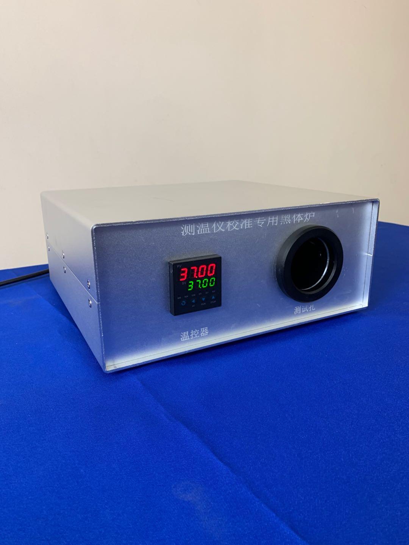溫儀校準專用黑體爐