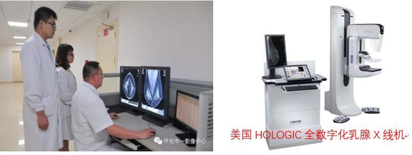 影像中心高新設備簡介(一)