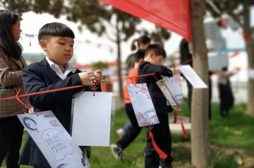 """通知丨首屆4·20""""中華漢字節""""活動將在英迪國際學校舉辦"""