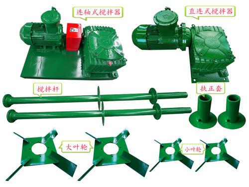 泥漿攪拌系統槳葉及扶正器改造