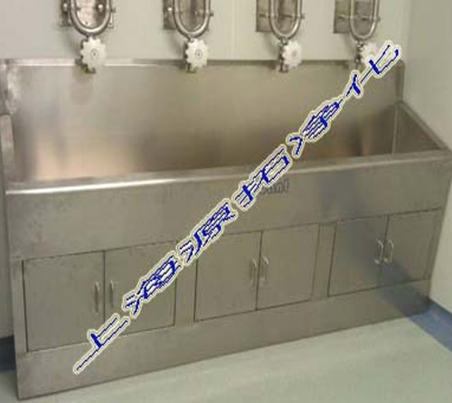 YT800000320 Stainless steel sink