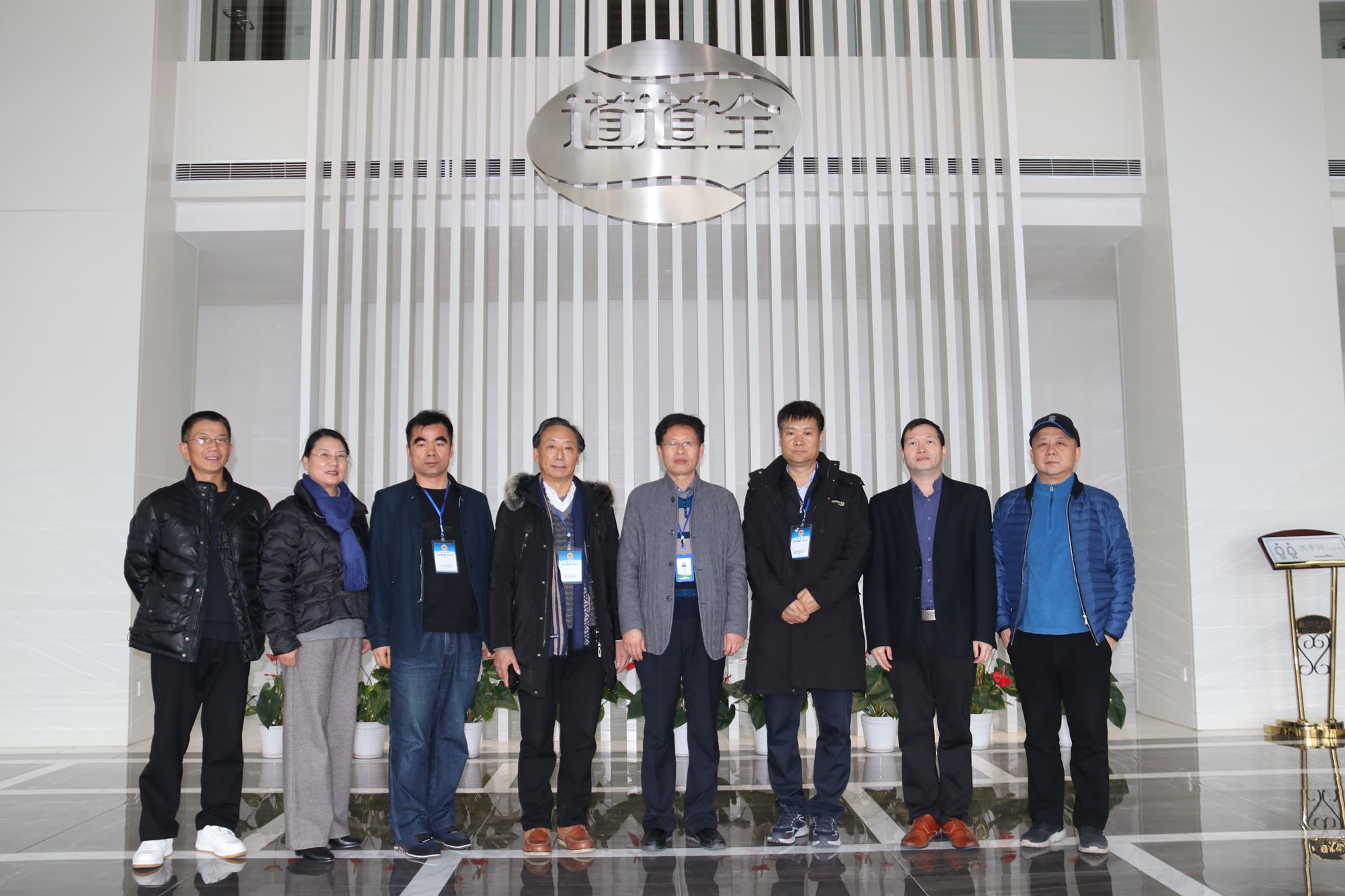 湖南省質量管理提升專項行動專家組走進道道全