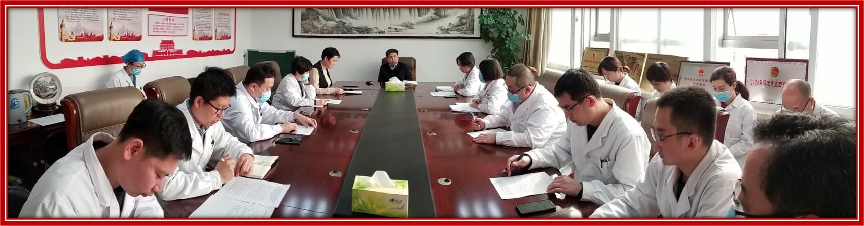 【綜合新聞】醫院紀委開展新任職干部集體廉政談話