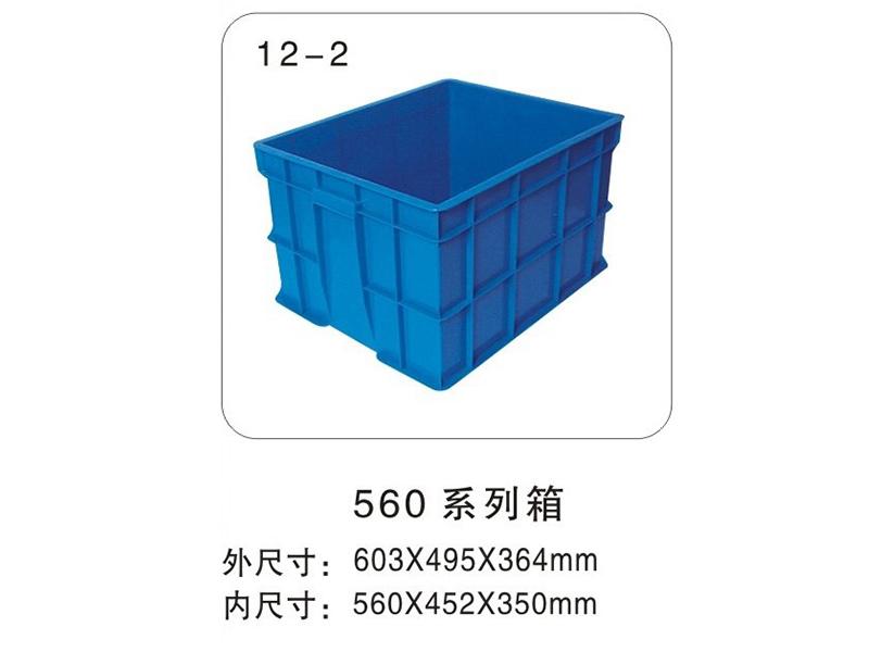 12-2 560-350箱