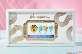 杭州2022年第19届亚运会