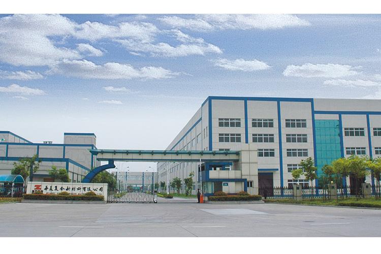 2005年7月20日,投資成立華美復合材料有限公司