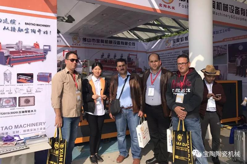 第18屆中國廈門國際石材展覽會