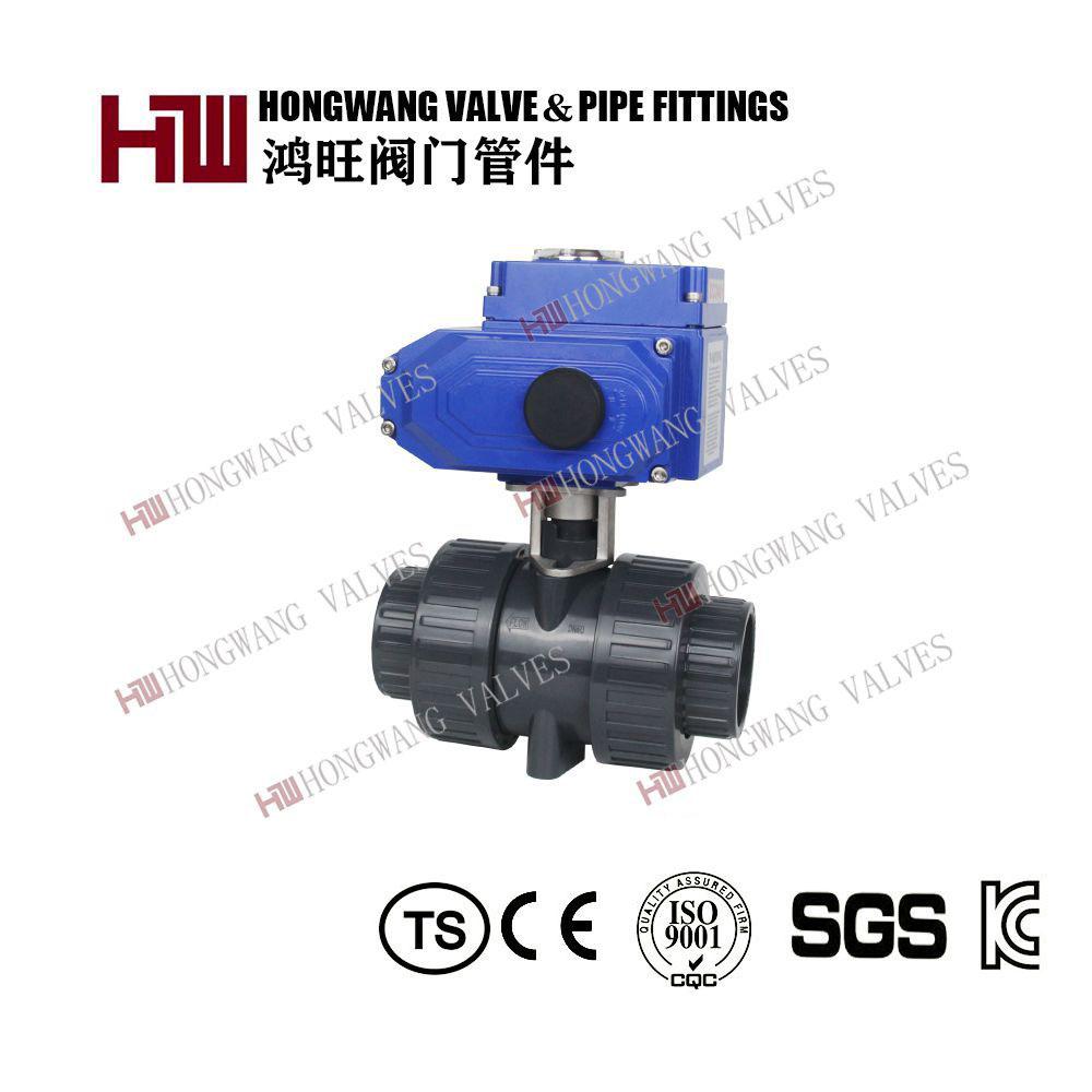 电动球阀UPVC塑料