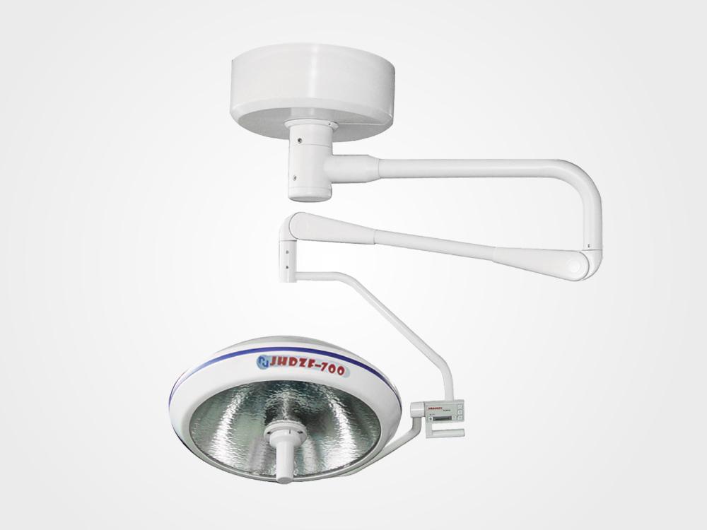 JHDZF-700 整體反射式手術無影燈