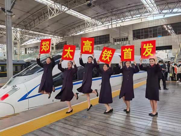 """河南""""米""""字型高鐵再添一筆,坐高鐵來鄭州航空港區讀名校"""