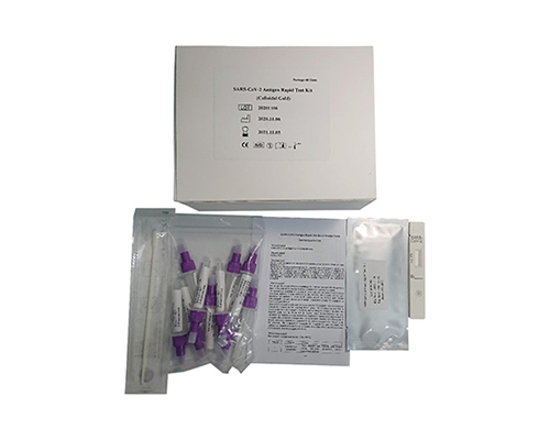 SARS-CoV-2 Antigen Rapid Test Kit (Colloidal Gold)