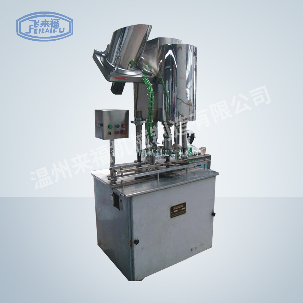FZX-1 automatic capping and sealing machine