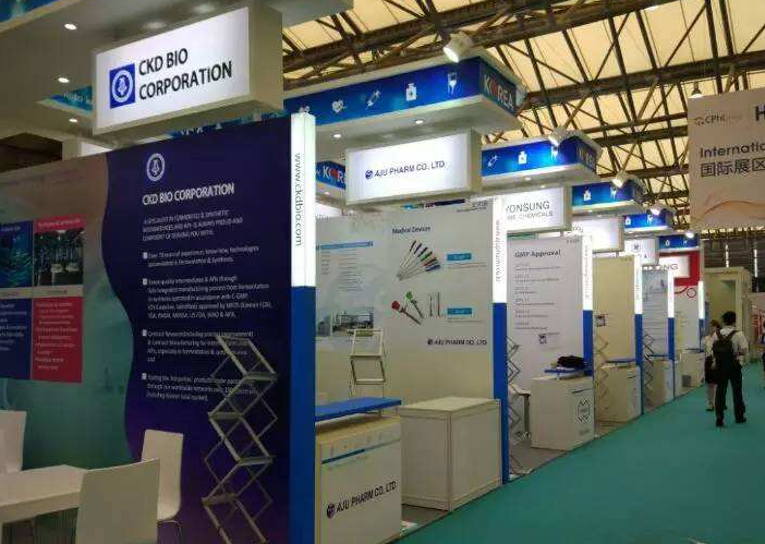 2016 CPHI Europe Exhibition ended successfully