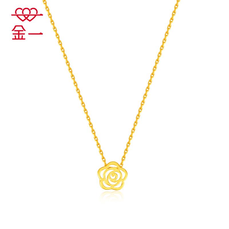 爱金足金999黄金精品镂空玫瑰花黄金项链时尚套链送女士(计价)