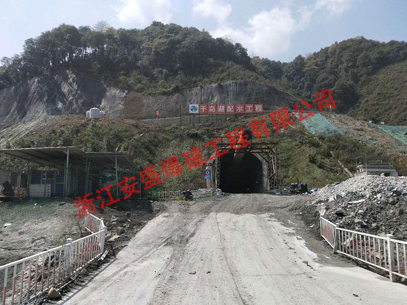 杭州市第二水源千岛湖配水工程施工16标