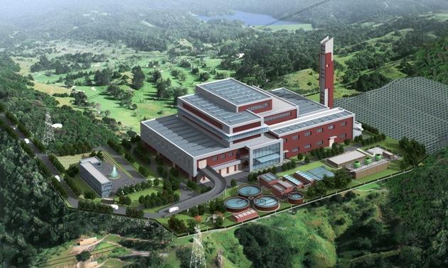 上海環境集團有限公司
