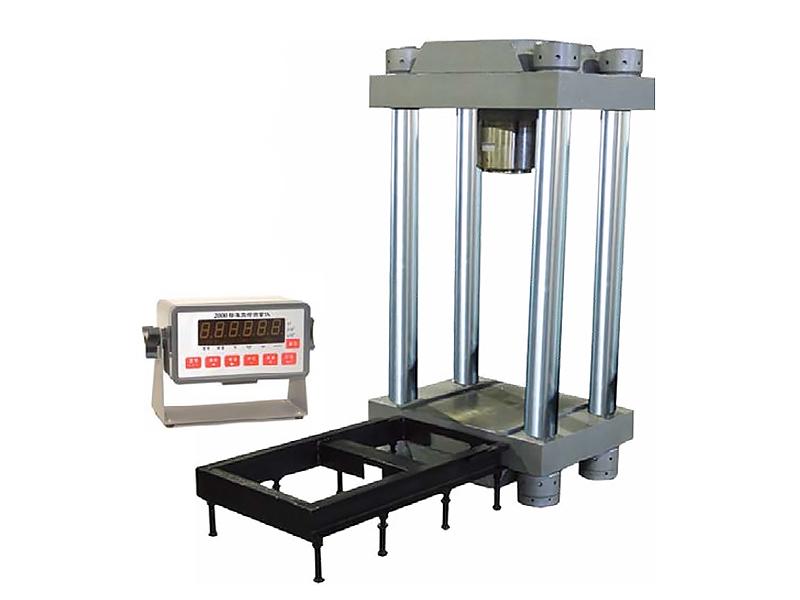 5000/10000kN型 千斤顶校验装置