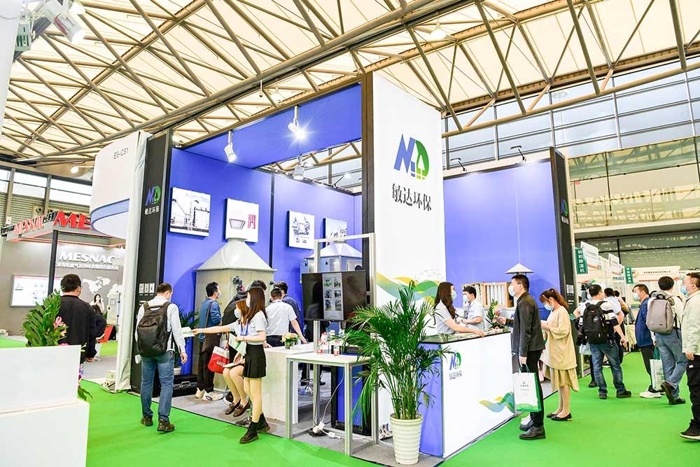 敏達環保廢氣處理設備亮相上海新國際會展中心22屆環博會