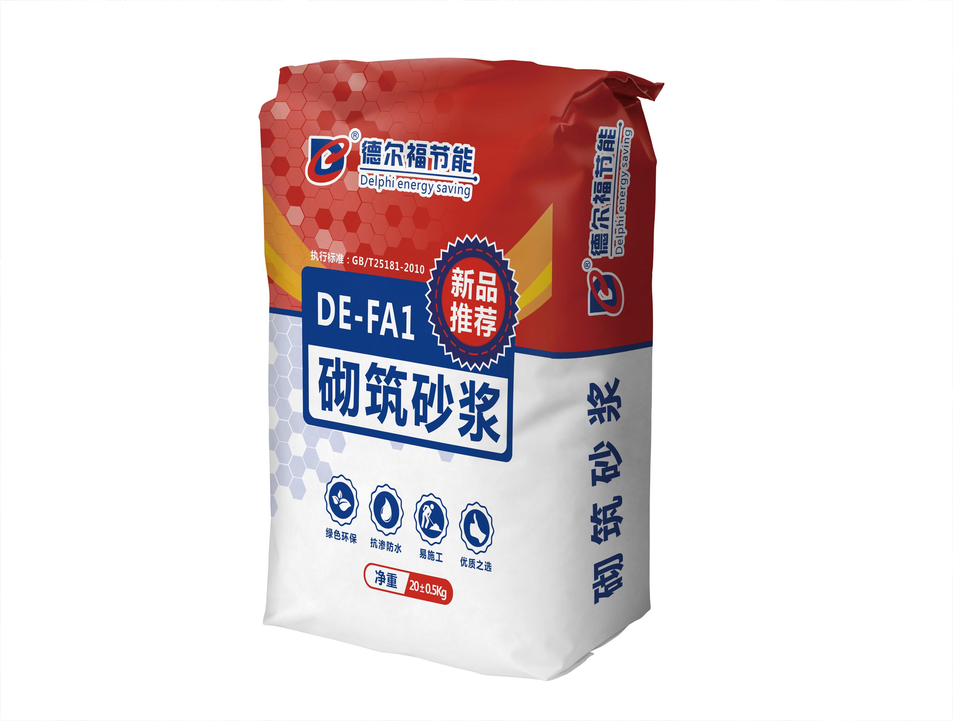 DE-FA1砌筑砂浆
