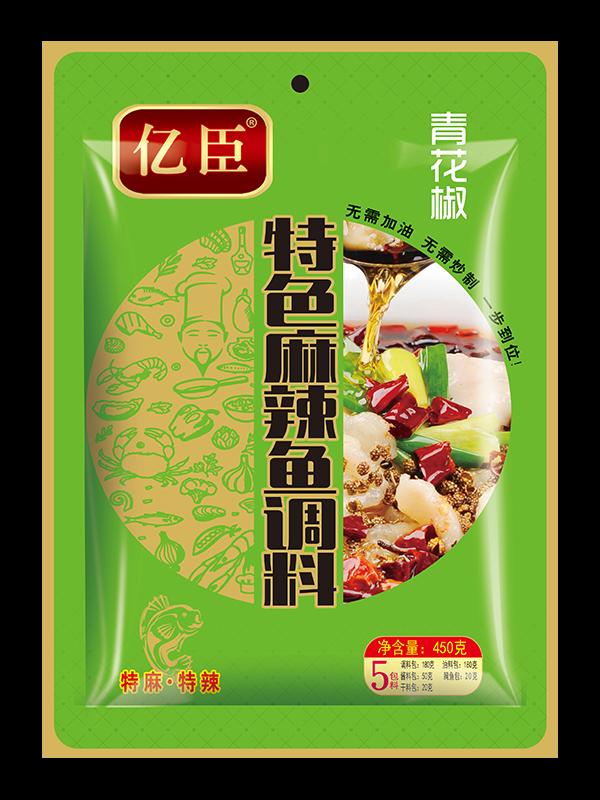 億臣青花椒特色麻辣魚調料450g