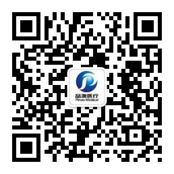 南京品澳医疗器械有限公司