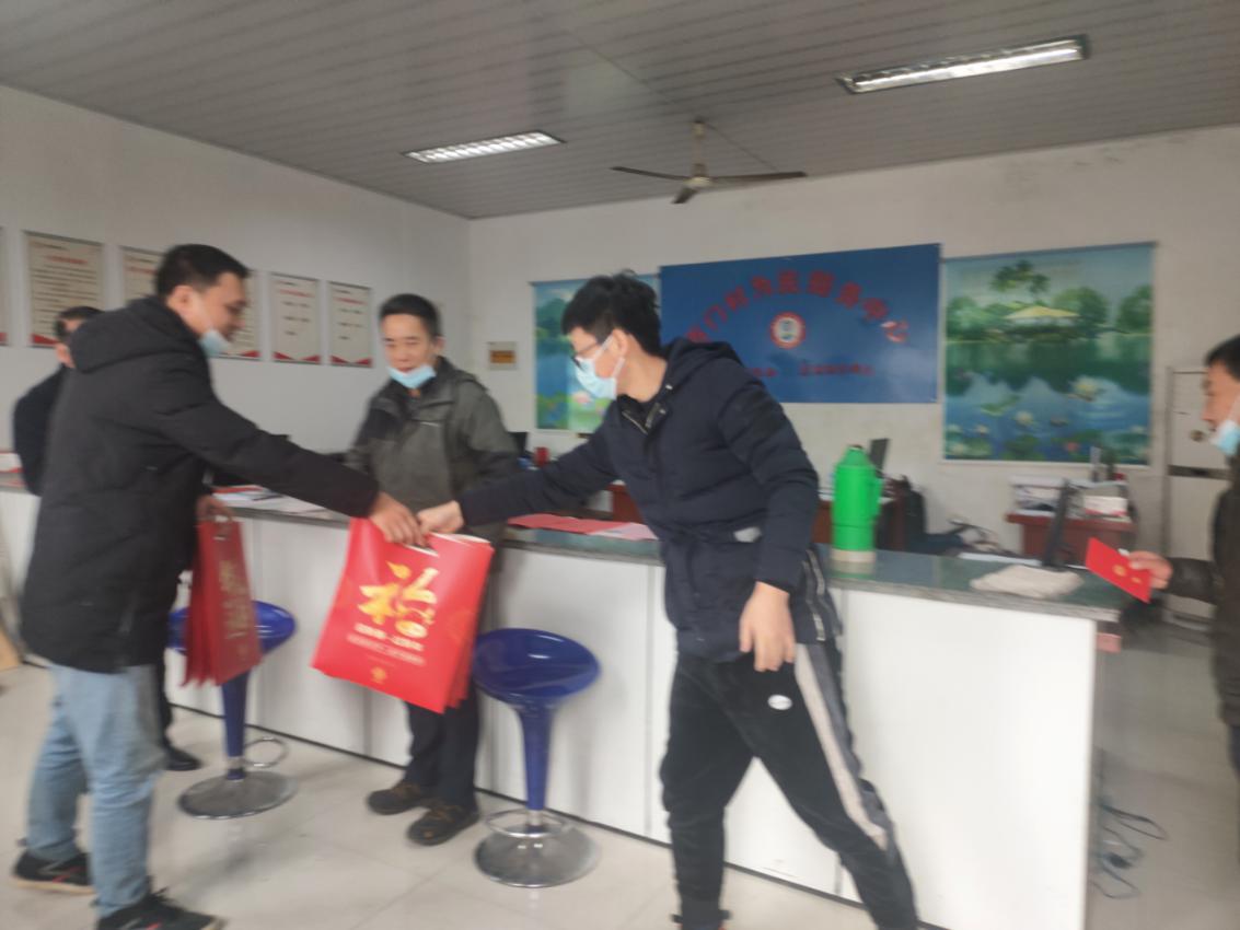 蕪湖城建開展春節前扶貧調研慰問活動