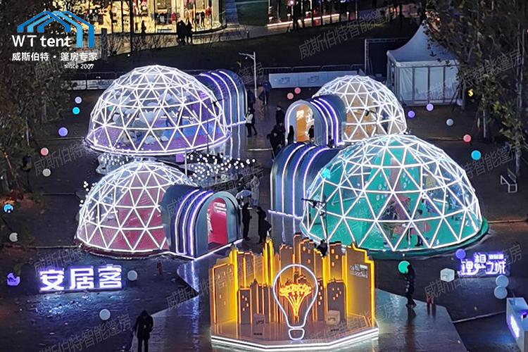 苏州威斯伯特球形篷活动球形篷帐篷厂家定制帐篷