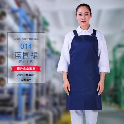 圍裙定制可印字logo廣告美甲畫畫奶茶花店廚房家用定做男女工作服