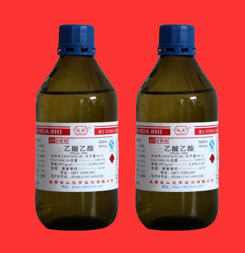 成試-乙酸乙酯原料