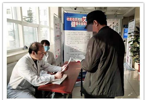 """社區動員同防艾 健康中國我行動——保定市第二中心醫院舉辦""""世界艾滋病日""""宣傳活動"""