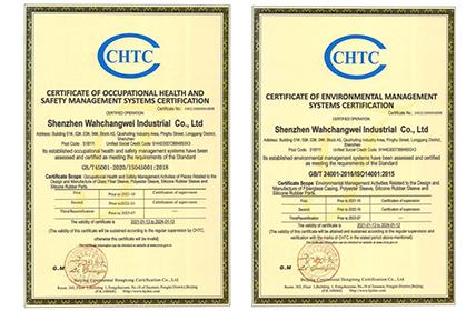 热烈庆祝我司通过ISO14001:2015环境管理体系和ISO45001:2018职业健康管理体系