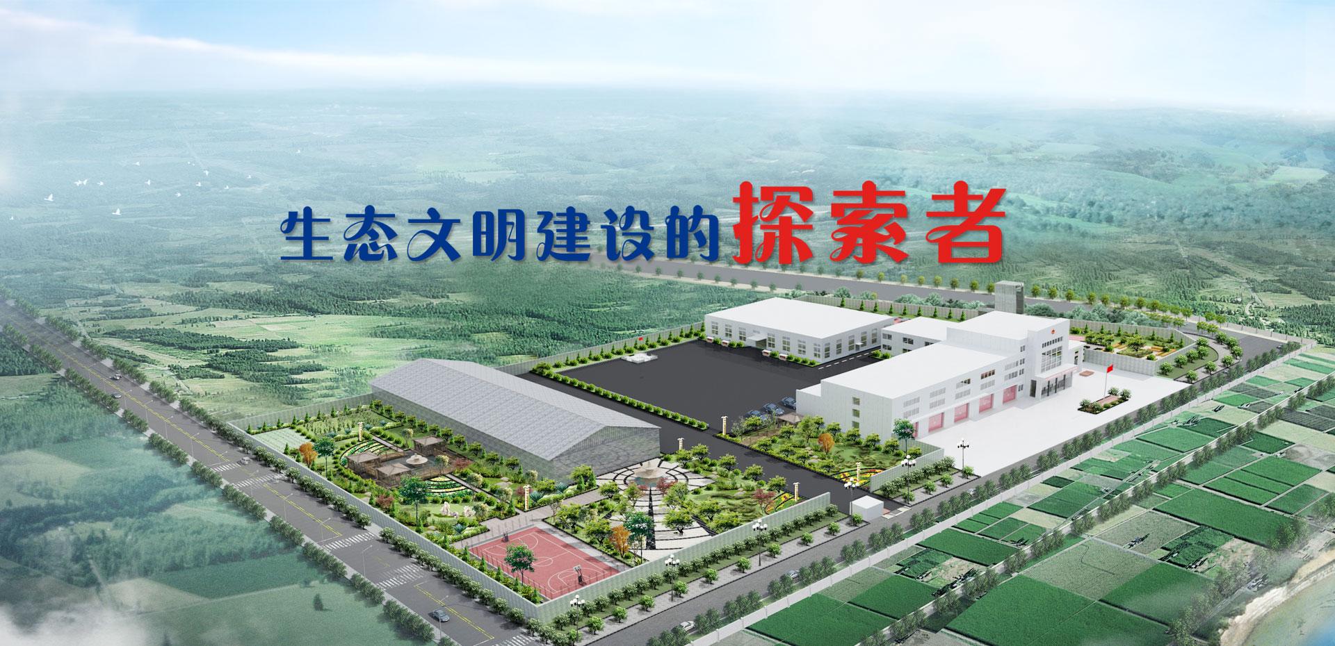 武漢瑞得信息工程有限責任公司
