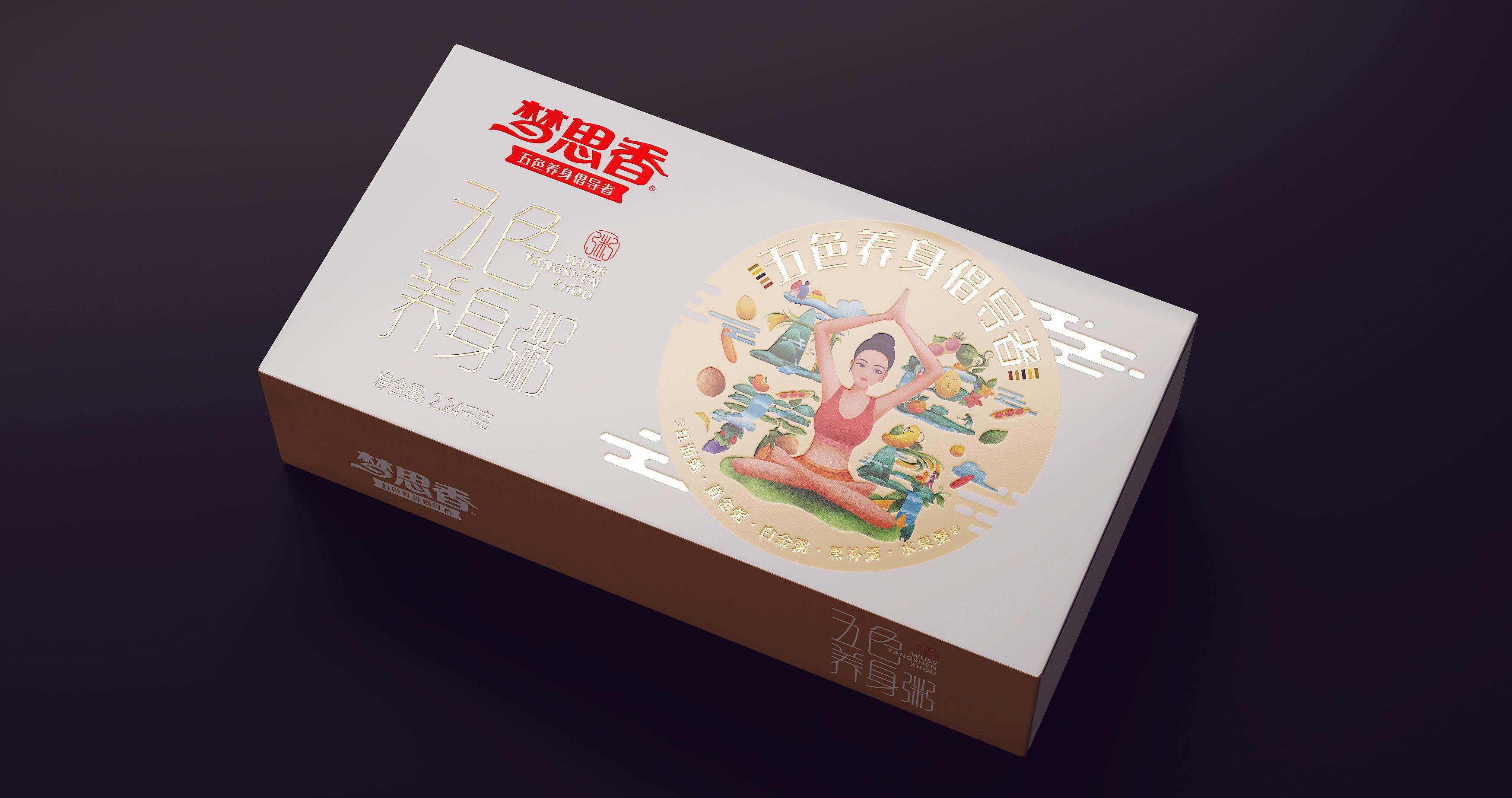 五色养身粥礼盒
