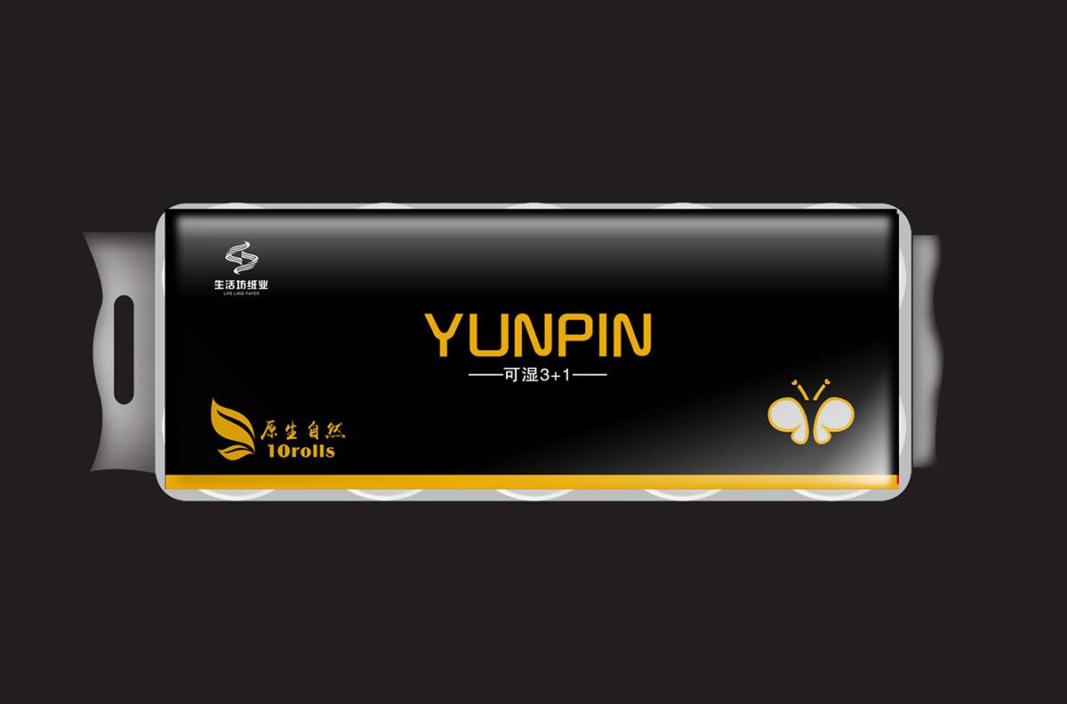 YUNPIN可濕3+1