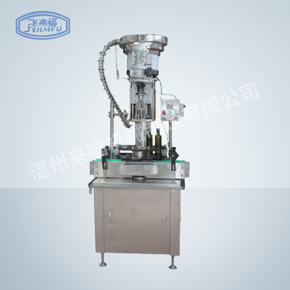 Automatic capping and sealing machine (aluminum cap)