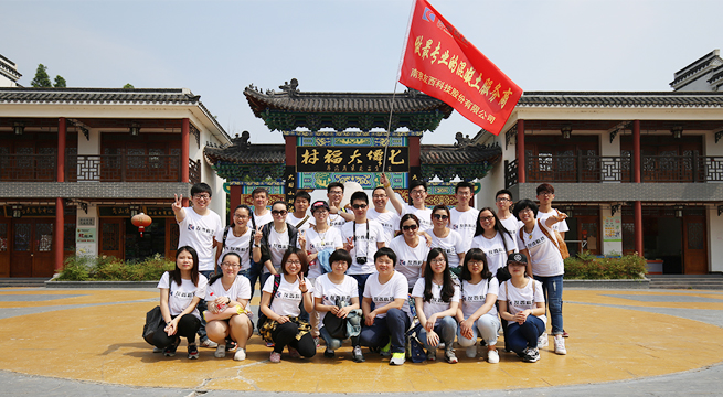七仙大福村出游照