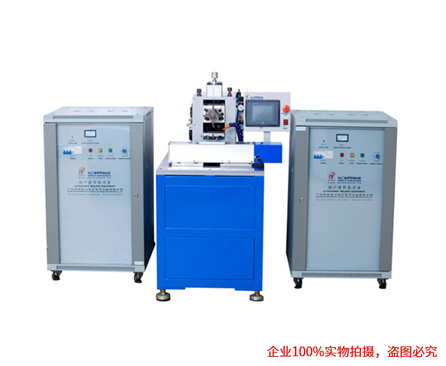 超聲波金屬焊接機(雙頭)