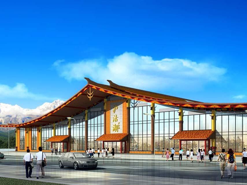 泸沽湖机场航站楼效果图