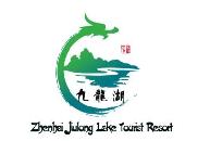 花都九龙湖旅游
